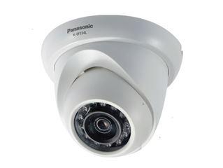 K Ef234l03e Full Hd Weatherproof Dome Network Camera