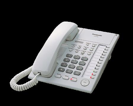 kx t7750 standard proprietary phone rh panasonic oa hk Panasonic Phone KX -TGA470 Panasonic Kx- Tg444sk