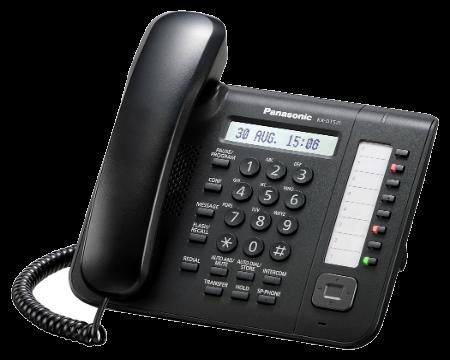 kx dt521 digital proprietary phone rh panasonic oa hk Panasonic Phone Systems Panasonic Bread Machine