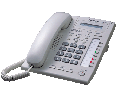 kx t7665 digital proprietary phone rh panasonic oa hk Panasonic Bread Machine Panasonic Bread Machine